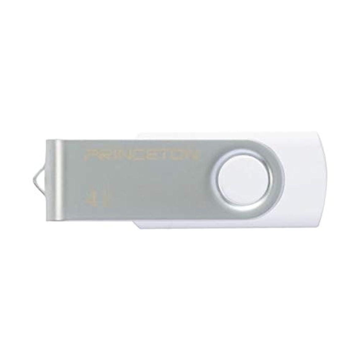 ゼリーまぶしさ香港日用品 パソコン関連 (まとめ買い) USBフラッシュメモリー回転式カバー 32GB ホワイト 【×3セット】