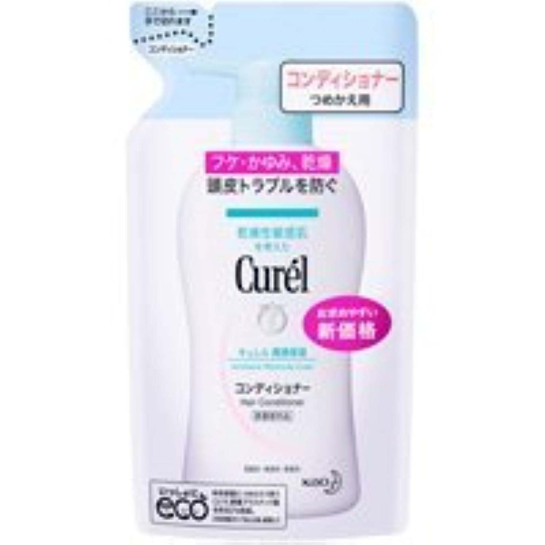 居間順応性動物花王 Curel(キュレル) コンディショナ- つめかえ360ml×2 1167 P