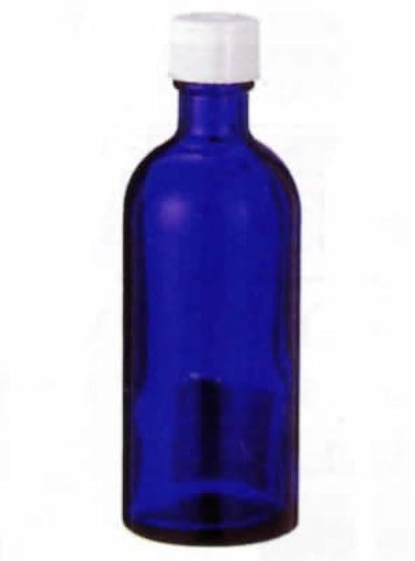 生活の木 青色遮光瓶 100ml