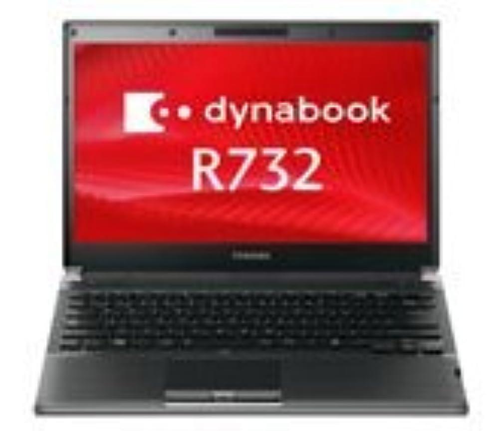 雰囲気切り刻む悲観主義者東芝 dynabook R732 G(Windows(R)7搭載、Core i5-3320M、SSD)PR732GAN6RBA71
