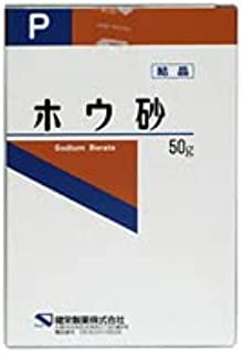 【健栄製薬】 ケンエーホウ砂(結晶)P 50g×3