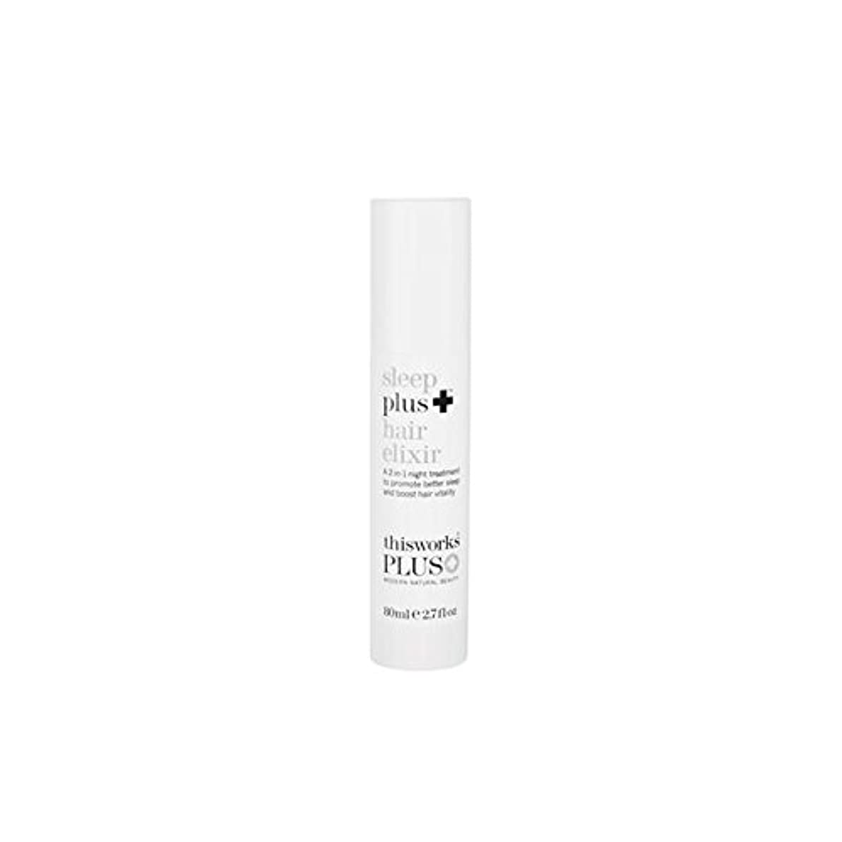 楕円形アフリカ人韓国This Works Sleep plus Hair Elixir 80ml - これは、スリーププラス髪エリクシルの80ミリリットルの作品 [並行輸入品]