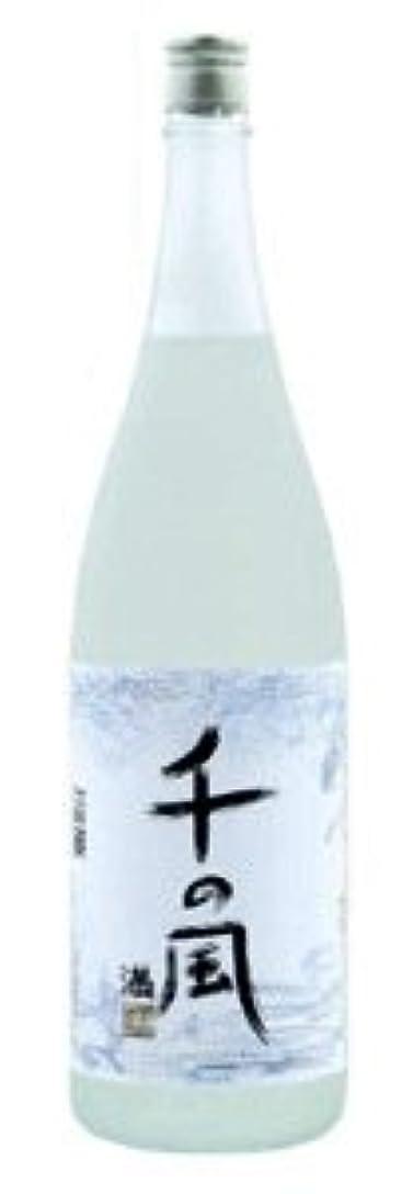 独立した海軍マキシム千の風 普通酒 カートン入り 720ml 塩川酒造 取り寄せ
