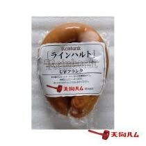 天狗ハム ラインハルト U字型フランク(ウインナー) 260g×5袋セット [並行輸入品]