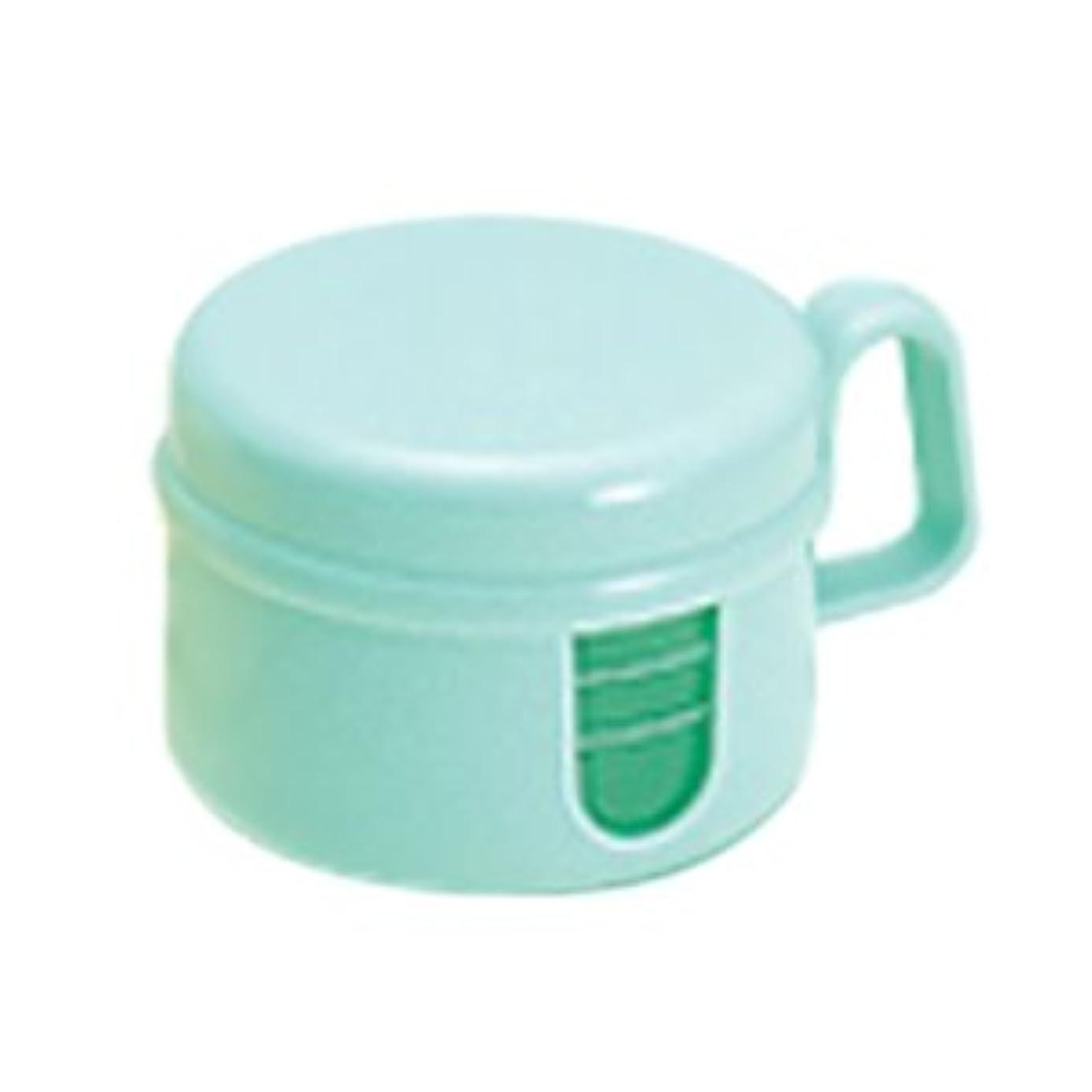 レイプ第九暖かさ松風 ピカ 入れ歯 洗浄保存容器 グリーン