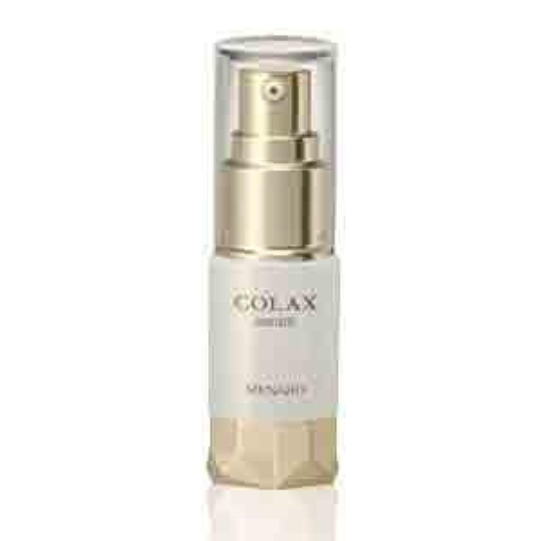 増幅誇張余韻メナード コラックスB 21mL しっとりとしたうるおいを与え、豊潤な肌へ導く美容液!