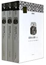 Foreign Literature Classics: Count of Monte Cristo (Set 3 Volumes)(Chinese Edition)