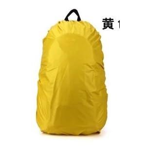 21QwWMAaxaL. SL500 . SS300  - Ndier Cubierta de Lluvia,Funda Impermeable para Mochilas Escolares Bolsas para Equipaje Bolsas para Lluvia/Polvo Amarilla 35-40 L