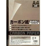 ゾルタイプで手が汚れにくい カーボン紙 A4サイズ (4枚入り 片面筆記用)