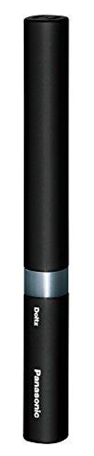 Panasonic Elektrische Zahnbürste pokettodorutu Superfine Haar Typ, Schwarz