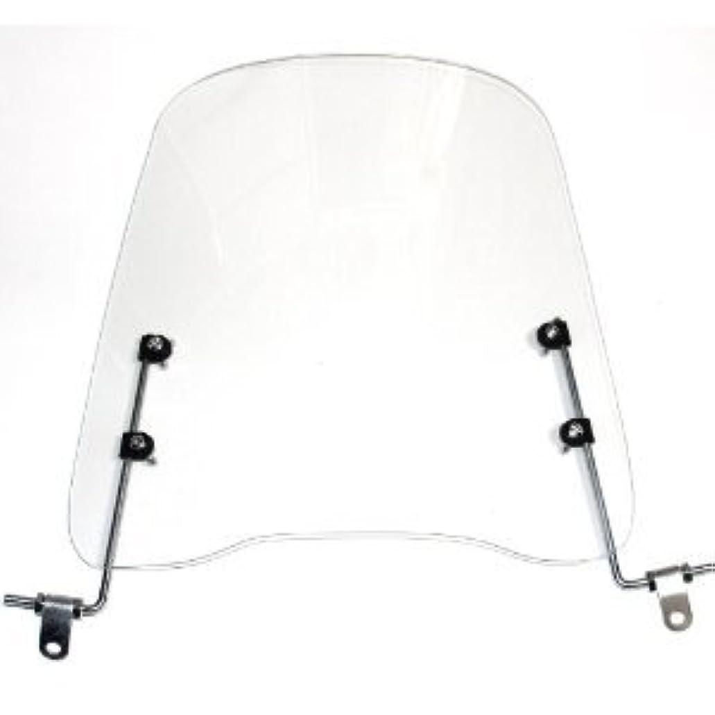 うねる揮発性ペンス取付簡単 原付 スクーター ウインドスクリーン バイク 風防 高さ42cm 厚さ3mm