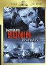 Ronin (Gold Edition) [Alemania] [DVD]