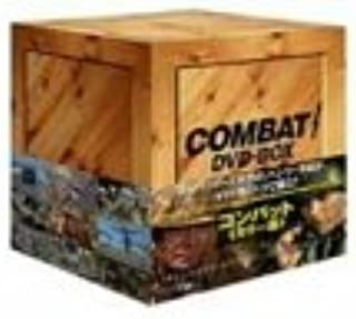 COMBAT!〈カラー版〉DVD-BOX