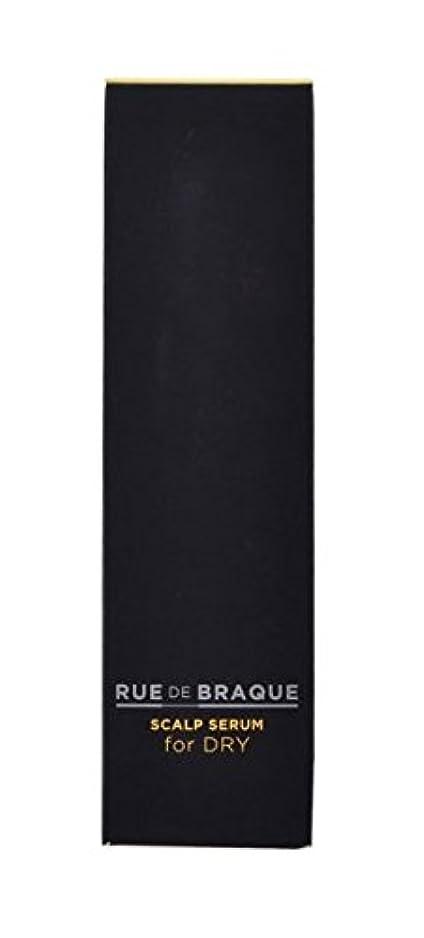 タマリス(TAMARIS) ルード ブラック スキャルプセラム for ドライ 100ml
