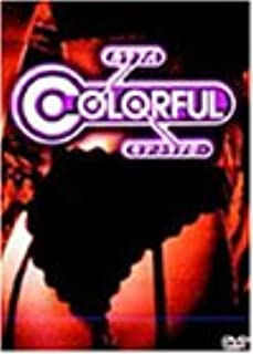 COLORFUL [DVD]