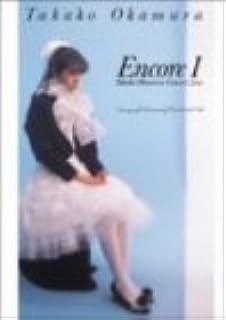 Encore I [DVD]