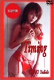 Timing [DVD]
