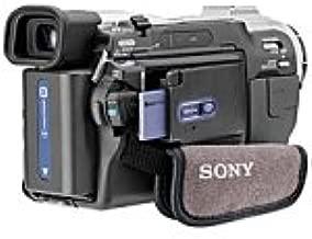 Sony DCR-TRV11 MiniDV Camcorder with Built-in Digital Still Mode