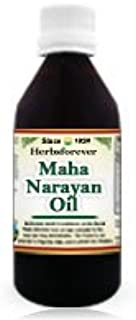 Maha Narayan Oil (For Massage & External Use) 210 Ml (7 Oz)