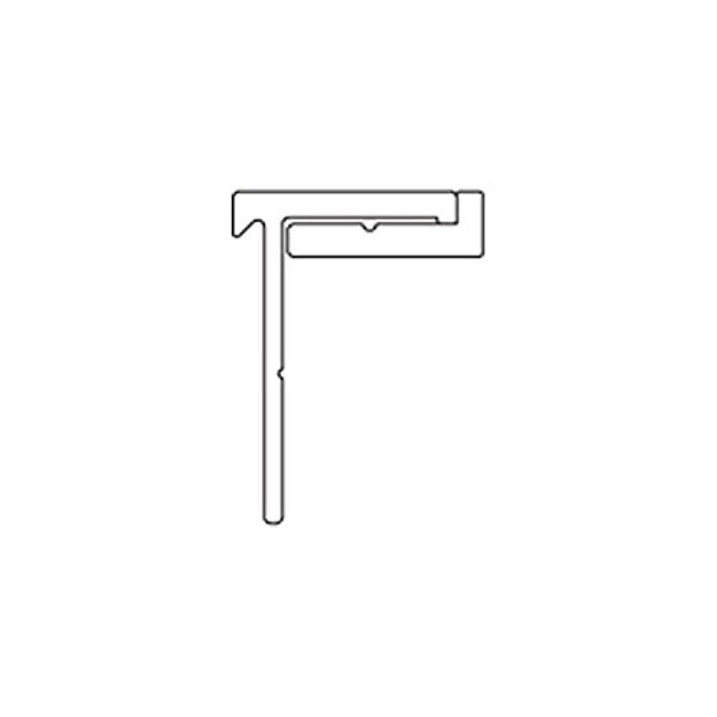 上げる男らしいコストYKKAPオプション 勝手口 エピソード:下枠アタッチメント 単純段差下枠仕様用 [CM]ダークブラウン