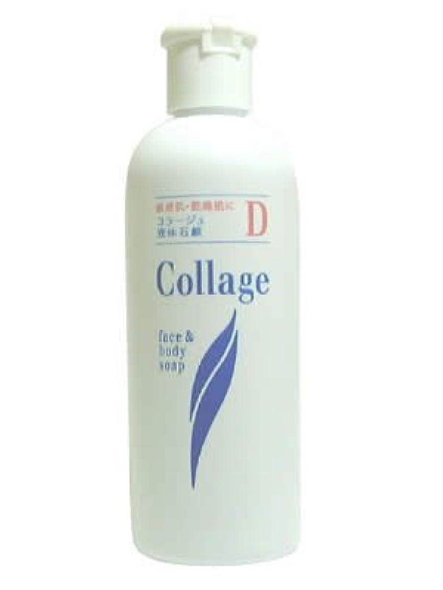 ピービッシュティーンエイジャー達成するコラージュ D液体石鹸 200mL