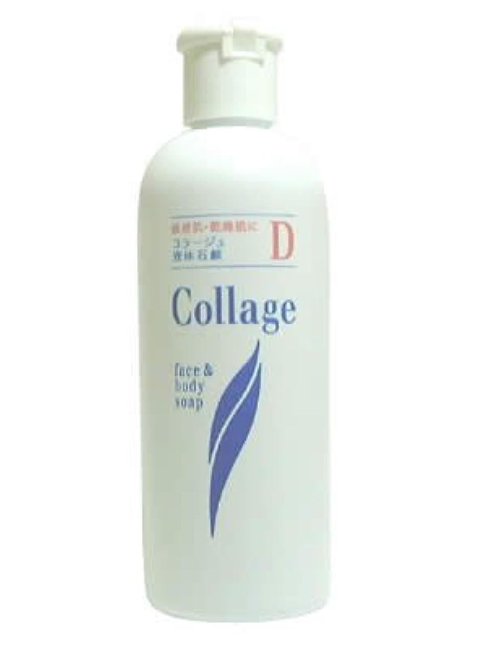 力学こんにちはコラージュ D液体石鹸 200mL