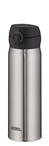 Thermos thermosfles, roestvrij staal gematteerd, 500 ml