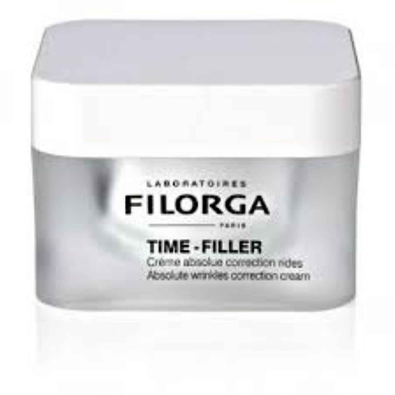 安心引き出す定期的なフィロルガ[FILORGA]タイム フィラー 50ML TIME FILLER 50ML [海外直送品] [並行輸入品]