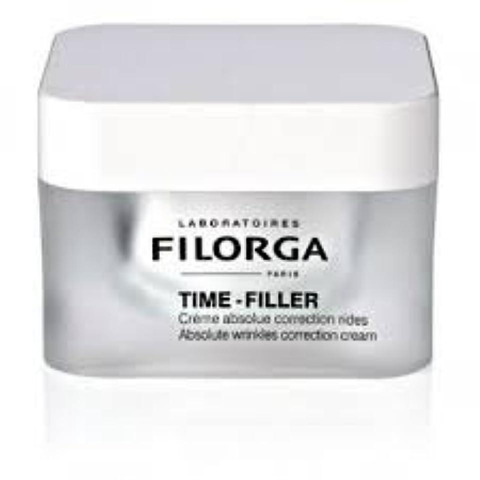 北東より良いランダムフィロルガ[FILORGA]タイム フィラー 50ML TIME FILLER 50ML [海外直送品] [並行輸入品]