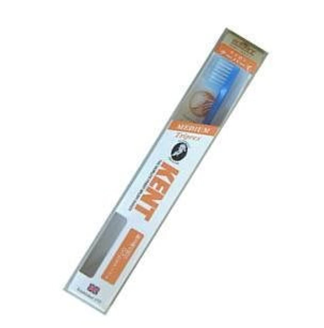 センチメートル迷惑抜粋KENT(ケント) トリプレックス ナイロン歯ブラシ コンパクトヘッド ふつう KNT9211