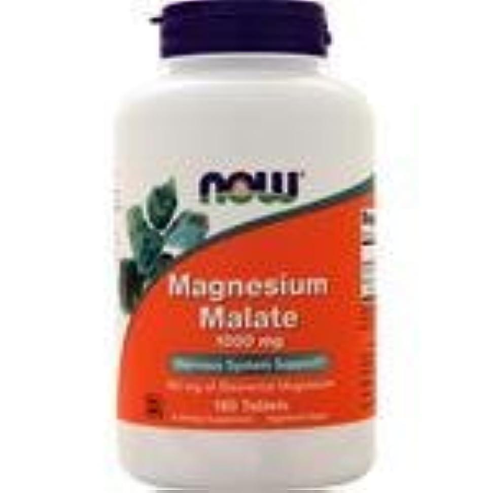 却下するギャングスターレディマレイン酸マグネシウム  (1000mg) 180 tabs  2個パック