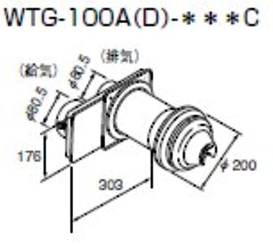 煩わしいオートマトンに関してノーリツ 温水暖房システム 部材 端末器 関連部材 給排気トップ WTG-100A(D)-300C【0705575】