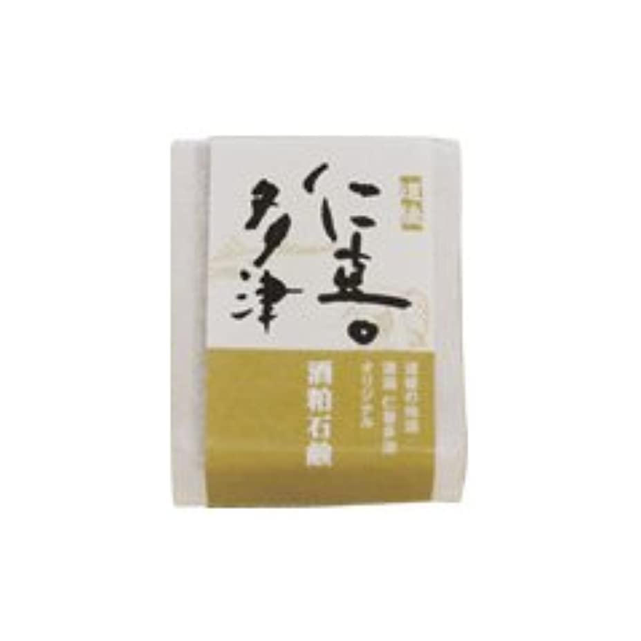 ポイントアパート聞きます仁喜多津 オリジナル 酒粕石鹸 60g