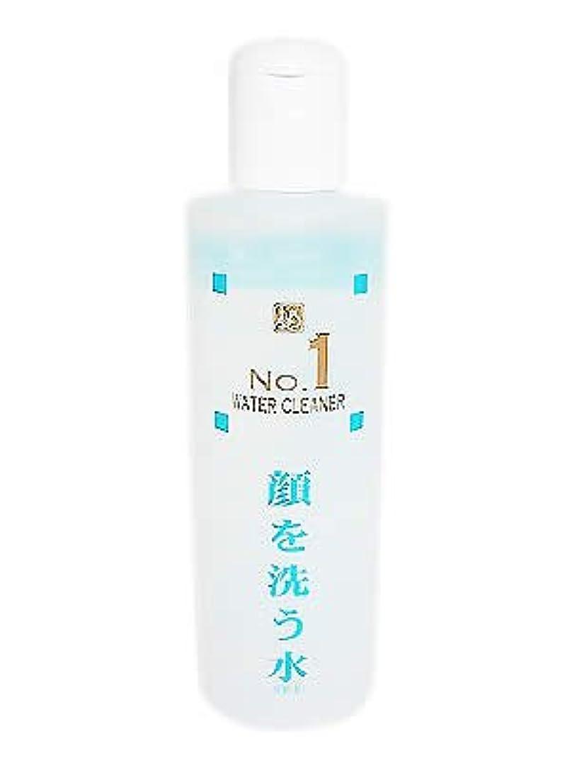 スラム街オーラル暗唱する顔を洗う水 No.1 ウォータークリーナー 洗顔化粧水 500ml