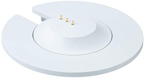 Bose Portable Home Speaker Charging Cradle, Silver