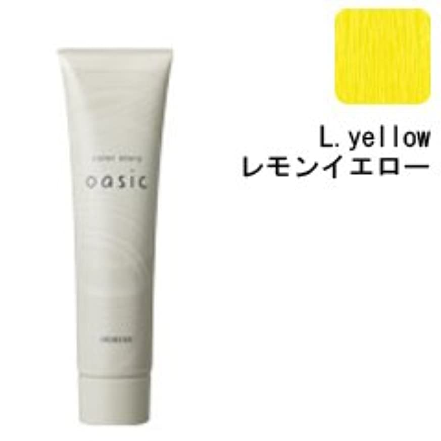 雨芸術的問い合わせる【アリミノ】カラーストーリー オアシック L.yellow (レモンイエロー) 150g