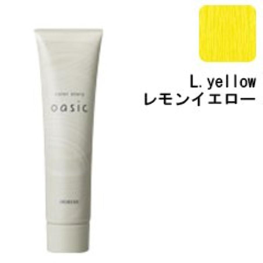 ふけるヒューマニスティック有効【アリミノ】カラーストーリー オアシック L.yellow (レモンイエロー) 150g