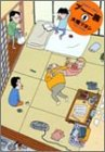 プ~一族 (1) (Bamboo comics)