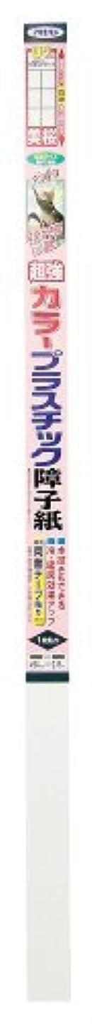 震えるミシン目の頭の上アサヒペン 超強 カラープラスチック 障子紙 両面テープ貼り 94cmX2.15m 美桜 6821