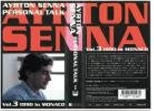 アイルトン・セナ パーソナルトーク vol.3 ―1990inMONACO [VHS]