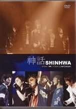 SHINHWA Winter Story TOUR Live Concert JAPANESE EDITION