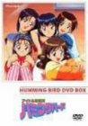 アイドル防衛隊ハミングバード DVD-BOX image