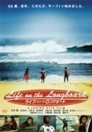 Life on the Longboard [05/J] [Alemania] [DVD]