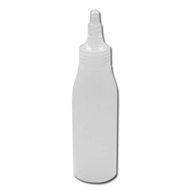 おいしい有効化幻影詰め替え容器100ml 半透明 ツイストキャップ 滑らかなボトルライン ノズル式│シンプル ボディーソープ ローション等の詰替に 小分け 化粧品