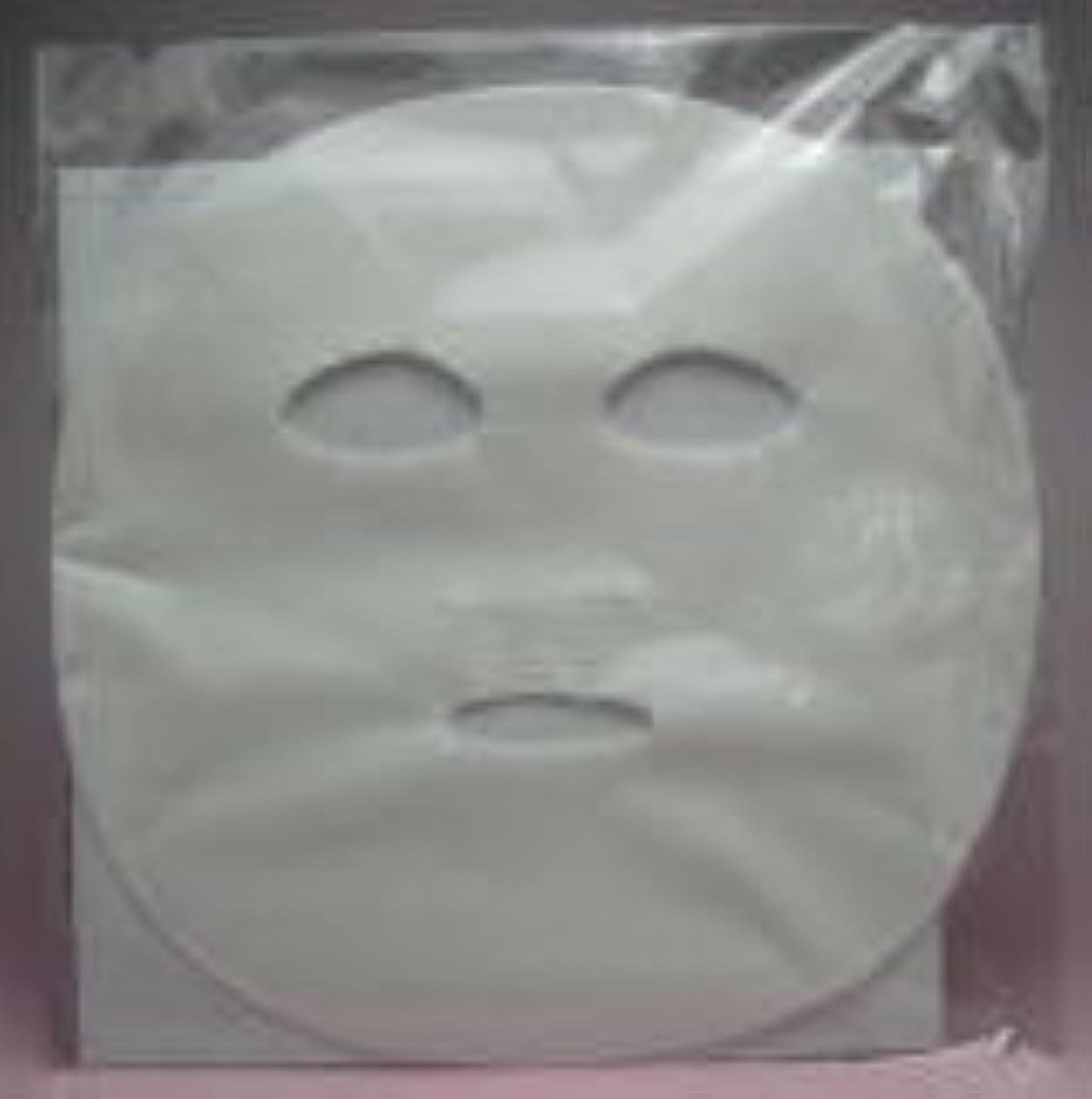 音楽を聴く血色の良い小さなオリーブマノン オリーブ スキンケアマスク 100枚