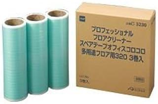 オフィスコロコロ 多用途フロア用 スペアテープ 幅320mm×30周巻 3巻入×10パック