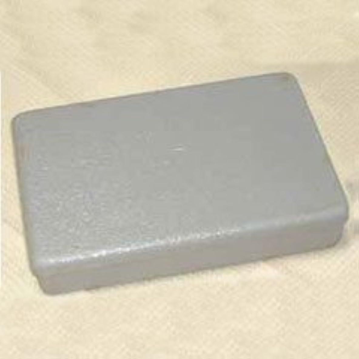 マンハッタン飲み込む治療肌に優しいお湯にする磁気風呂ック(お風呂用)3950ガウス