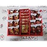 AUDREY オードリー グレイシア ハローベリー 詰め合わせ ギフトセット(22個入り) グレイシア ミルク 贈答用 包装 プレゼント ギフト