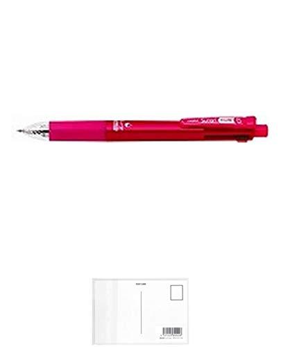 ゼブラ スラリマルチ0.7 4+S ピンク B4SA11-P【2本セット】 + 画材屋ドットコム ポストカードA