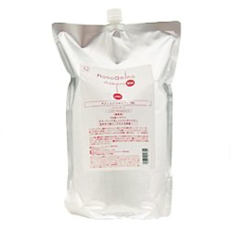 後退する小麦流星ニューウェイジャパン ナノアミノ シャンプーRM(しっとりやわらか) 2500ml(業務?詰替用)